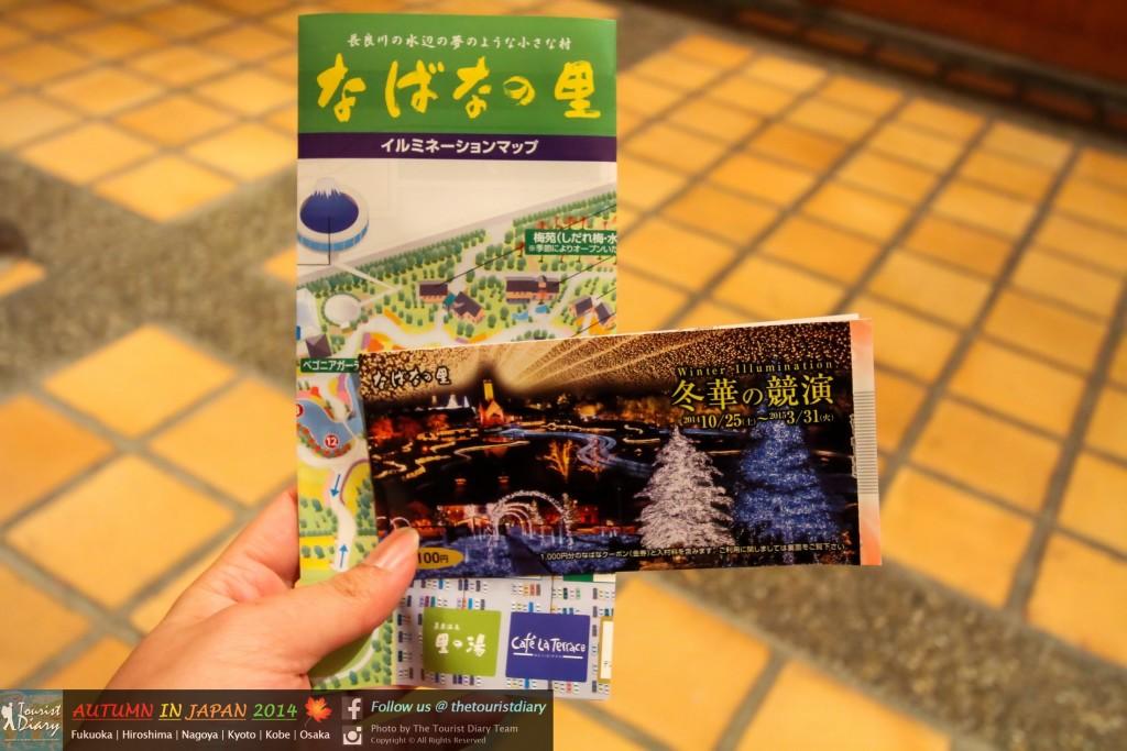 NabanaNoSato_Blog_012