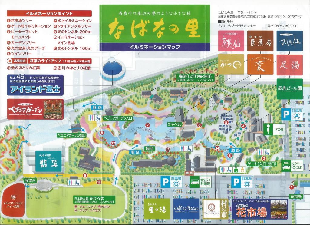 NabanaNoSato_Map_01