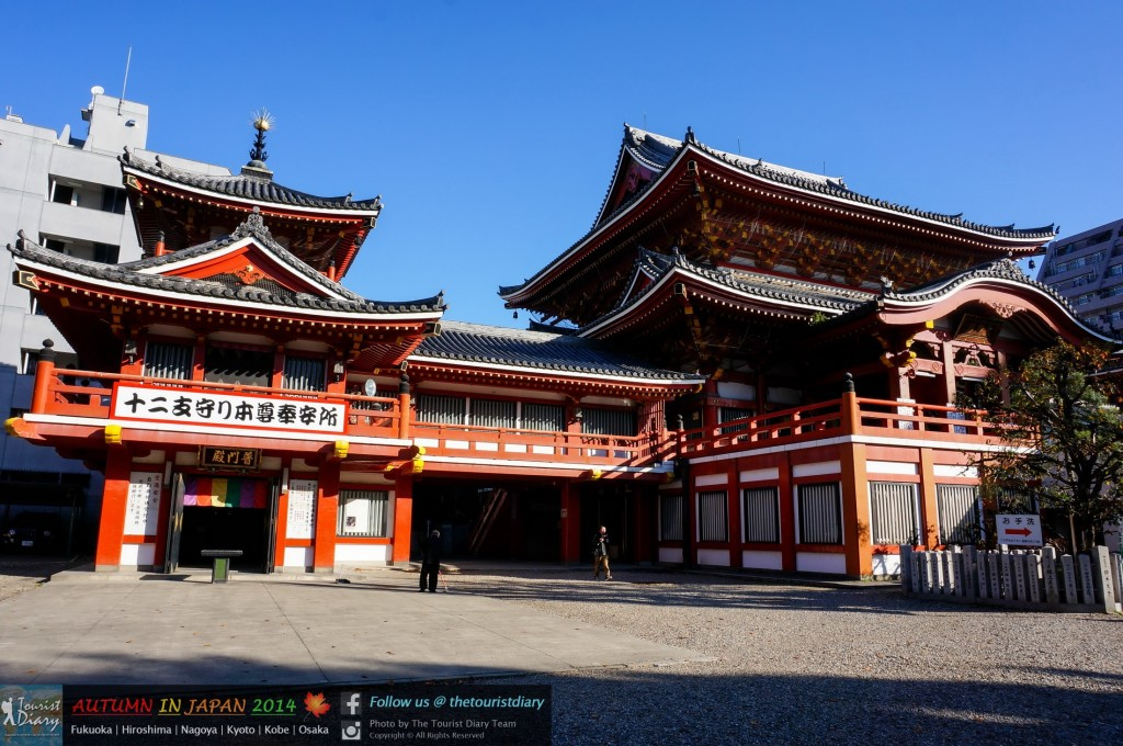 Osu_Kannon_Temple_&_Science_Museum_Blog_012