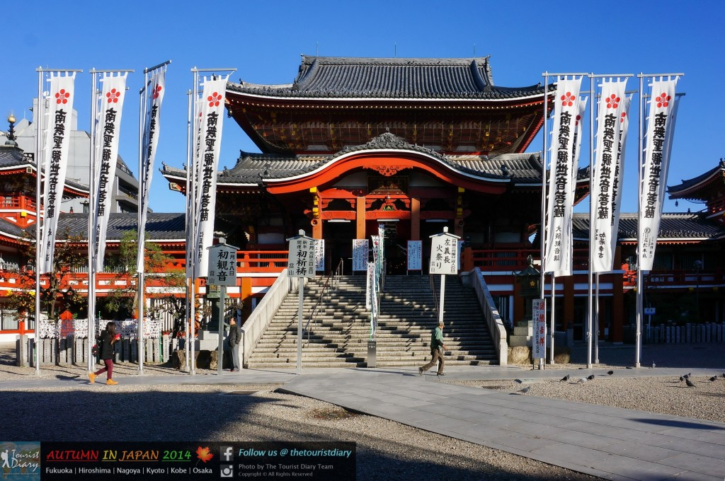 Osu_Kannon_Temple_&_Science_Museum_Blog_013