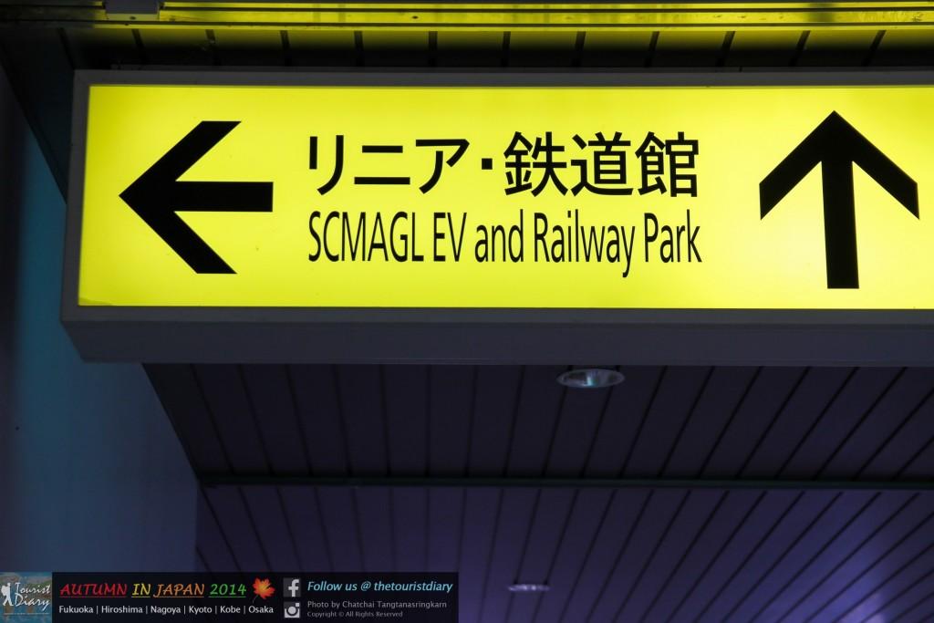 SCMAGLEV_&_Railway_Park_Blog_001