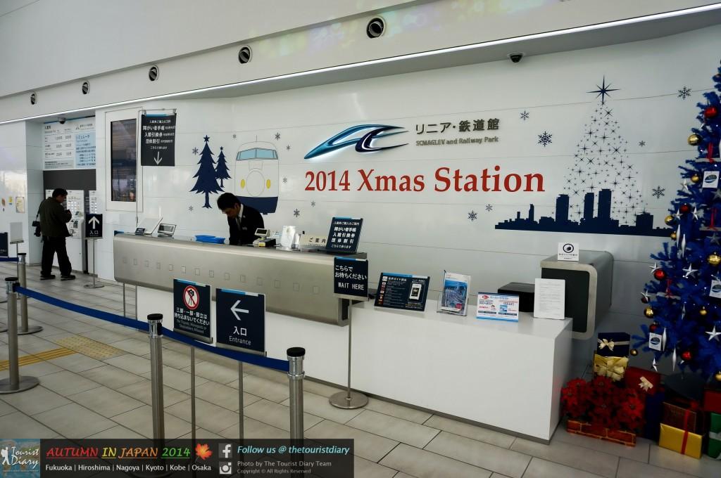 SCMAGLEV_&_Railway_Park_Blog_005