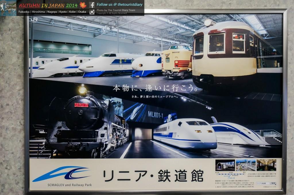 SCMAGLEV_&_Railway_Park_Blog_013