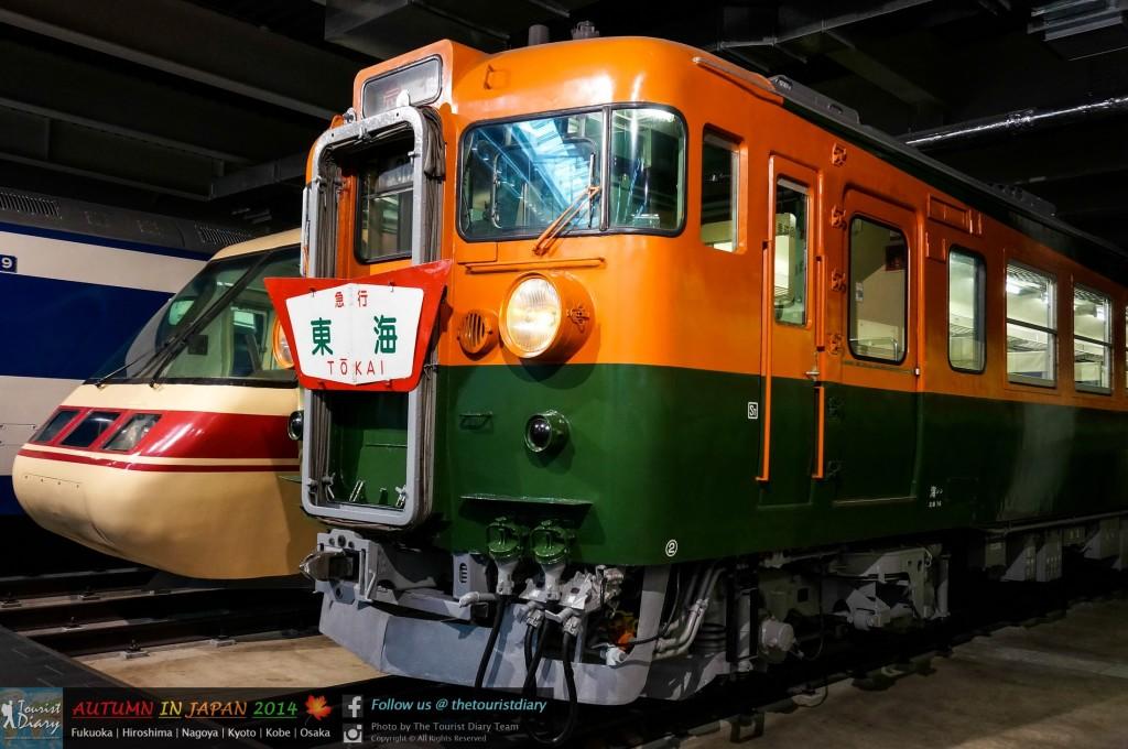 SCMAGLEV_&_Railway_Park_Blog_031