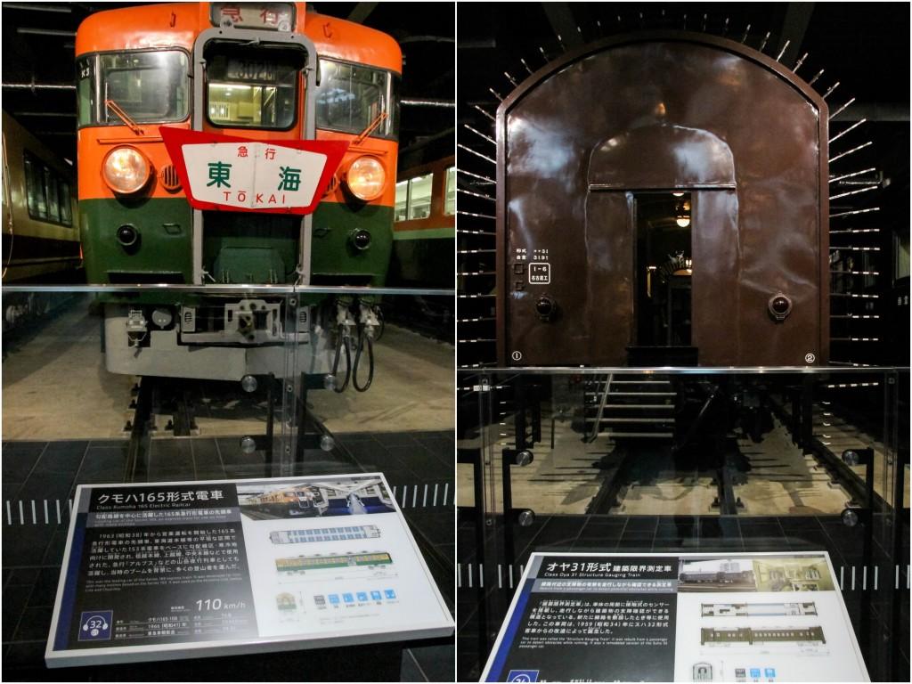 SCMAGLEV_&_Railway_Park_Blog_032