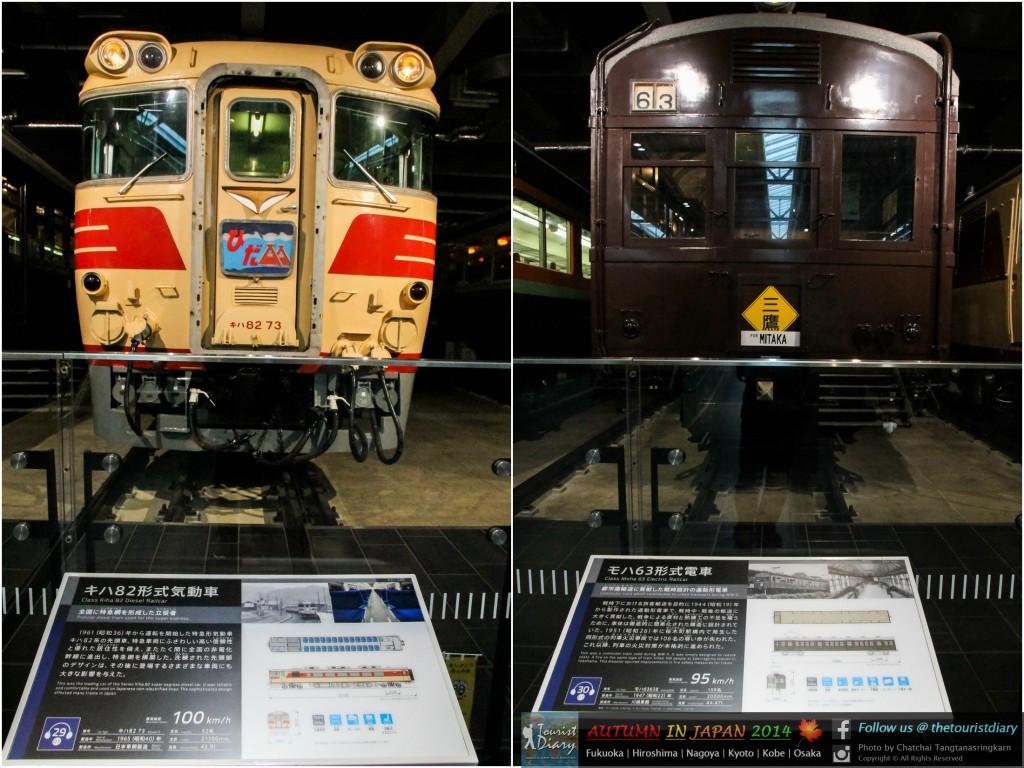 SCMAGLEV_&_Railway_Park_Blog_033