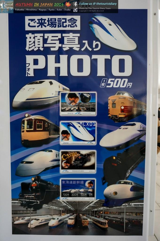 SCMAGLEV_&_Railway_Park_Blog_059