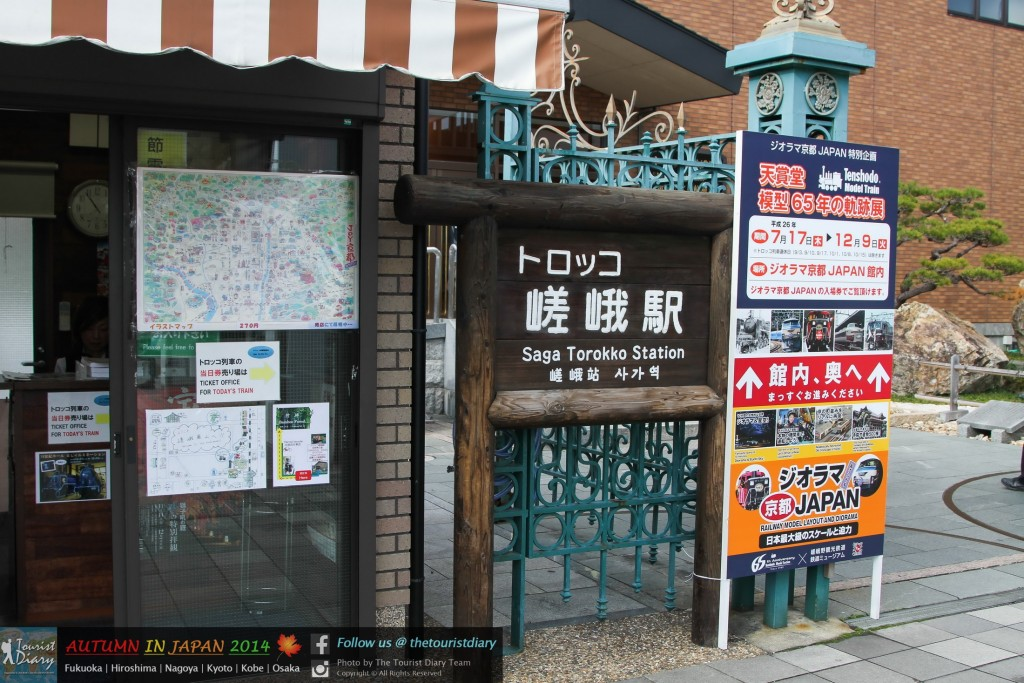 Arashiyama_Blog_006