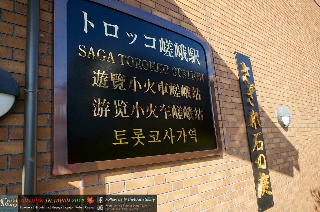 Arashiyama_Blog_007