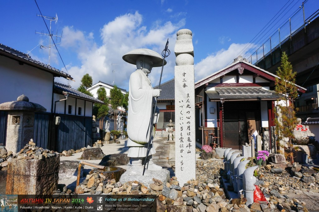 Arashiyama_Blog_011