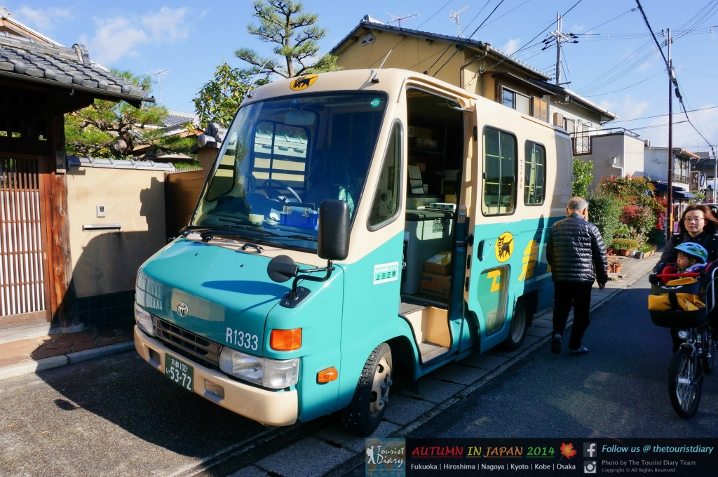 Arashiyama_Blog_013