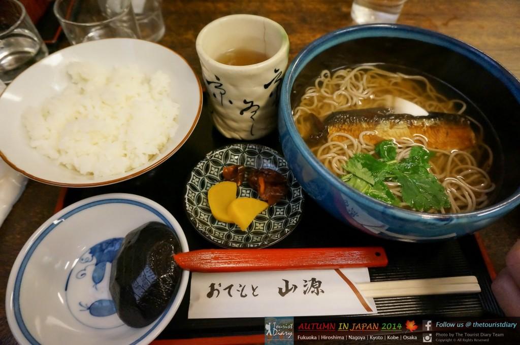 Eikando_Temple_Blog_006