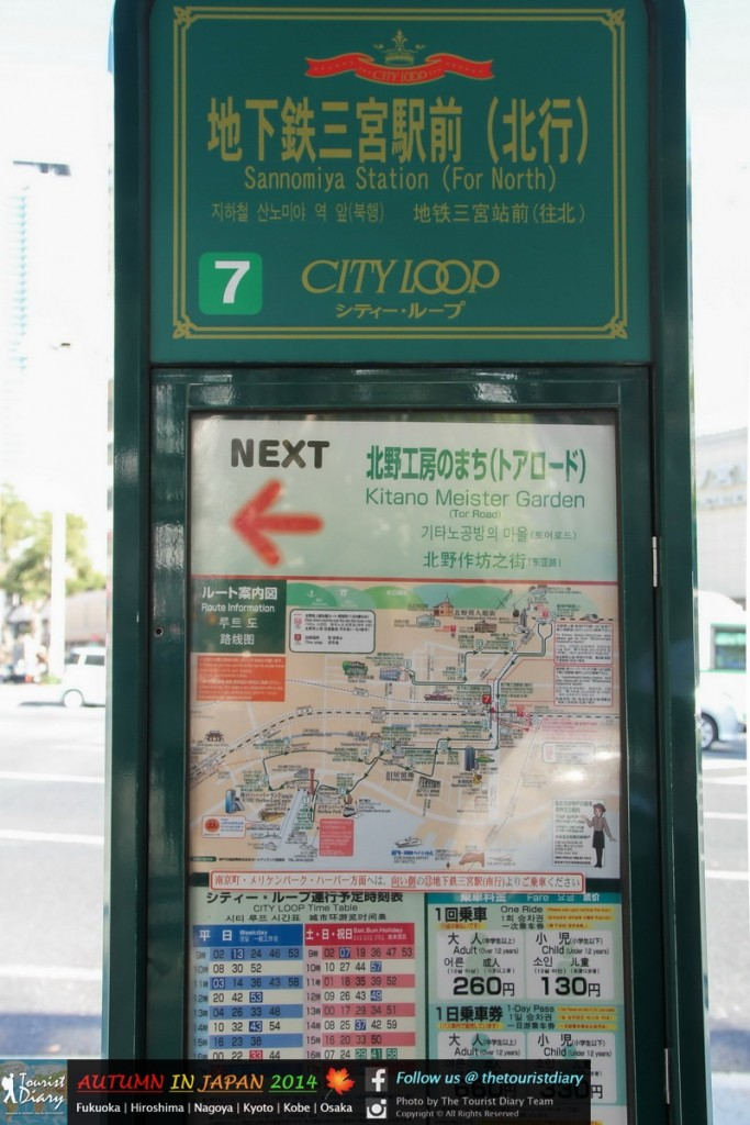 Kobe_City_Loop_Bus - Blog - 003