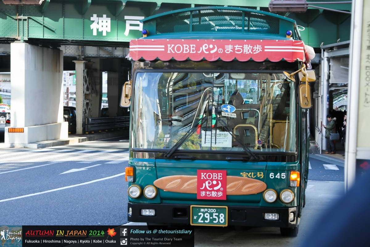 Kobe | City Loop Bus นั่งรถบัสเขียว เที่ยวรอบเมืองโกเบ