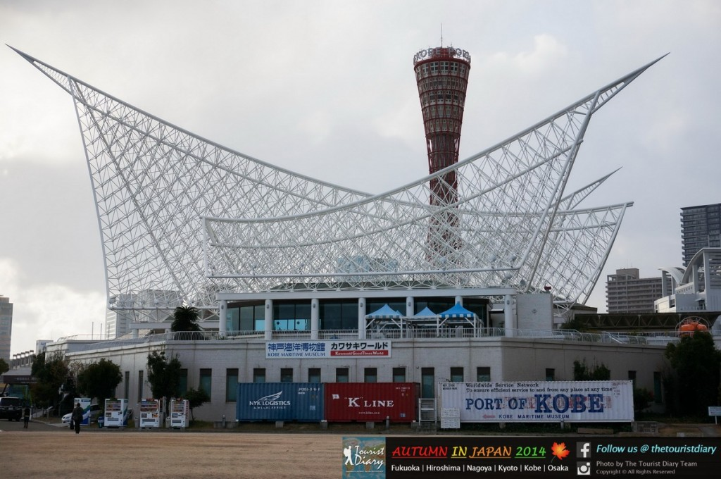 Port of Kobe - Blog - 002