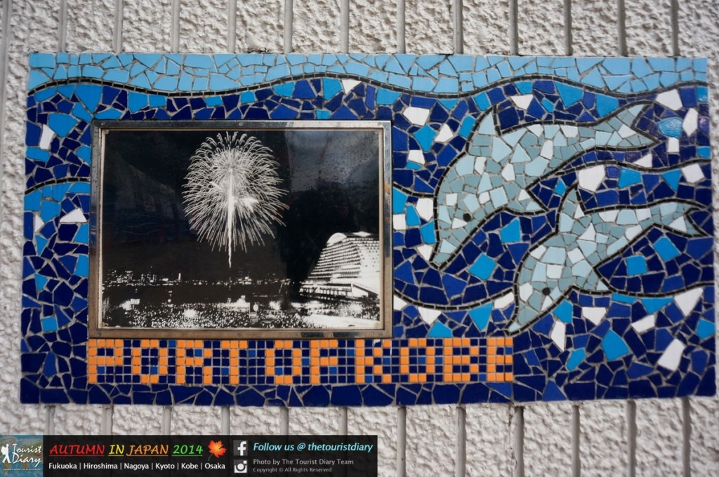 Port of Kobe - Blog - 010