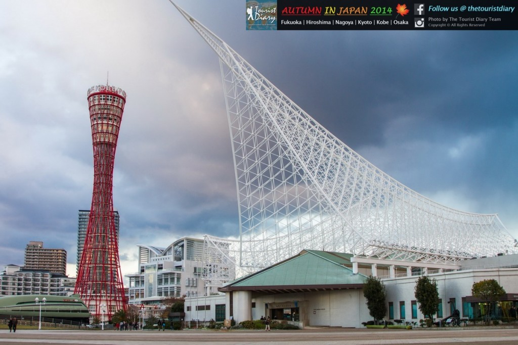Port of Kobe - Blog - 018