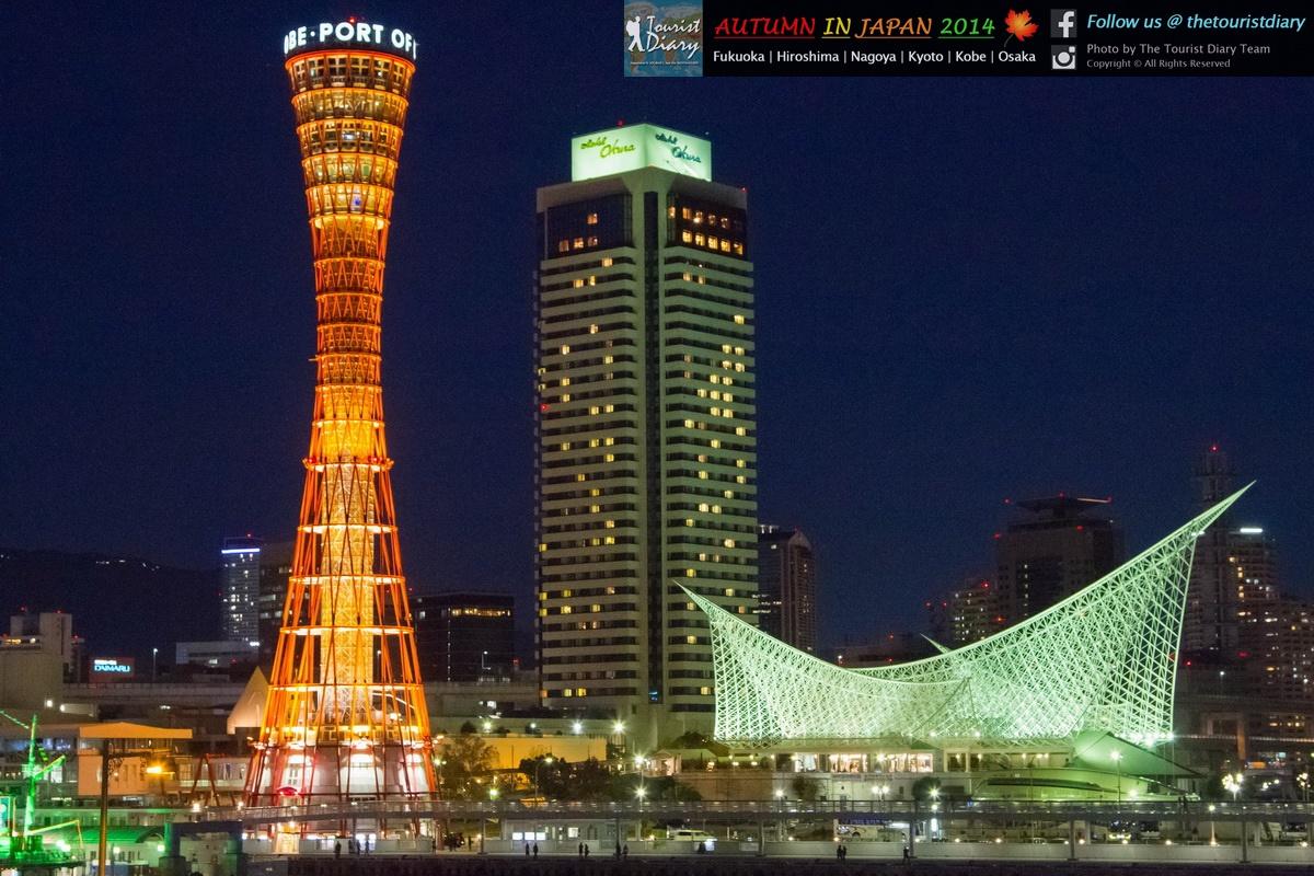 Kobe | Meriken Park เดินเล่นสวนเมริเคนและอ่าวโกเบ