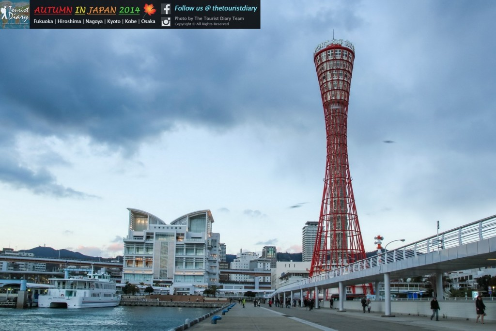 Port of Kobe - Blog - 035