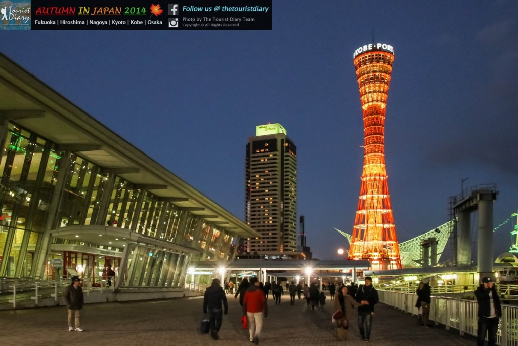 Port of Kobe - Blog - 042