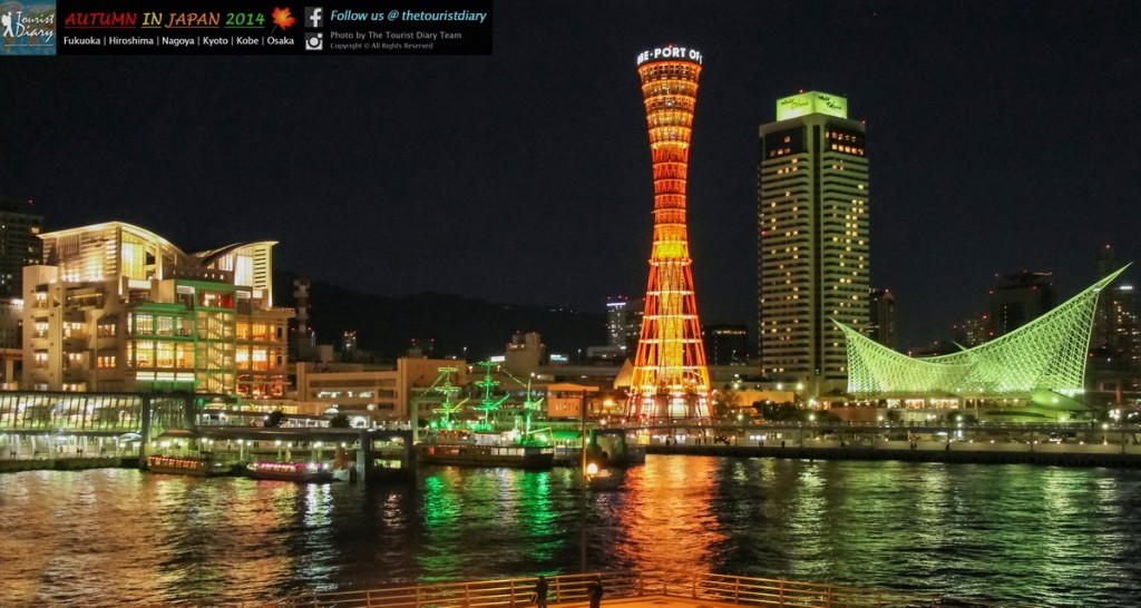 Port of Kobe - Blog - 043