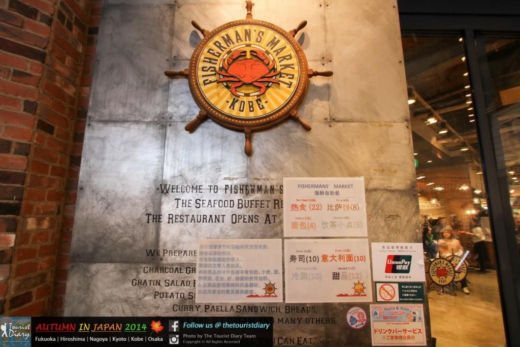 Umie Mosaic & Kobe Luminarie - Blog - 002