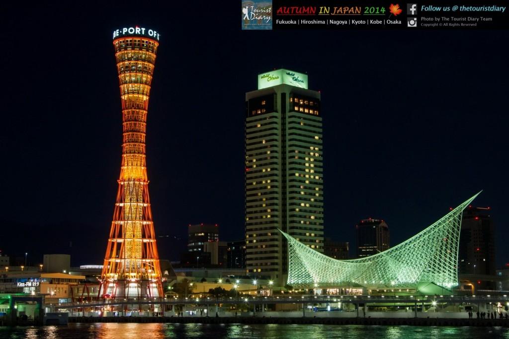 Umie Mosaic & Kobe Luminarie - Blog - 042