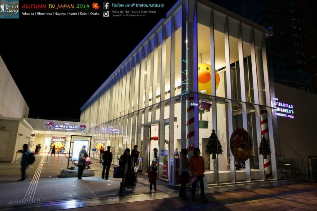 Umie Mosaic & Kobe Luminarie - Blog - 045