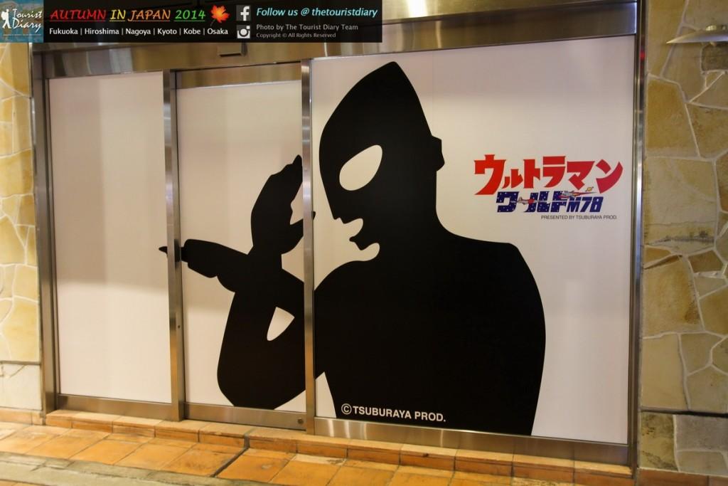 Umie Mosaic & Kobe Luminarie - Blog - 067
