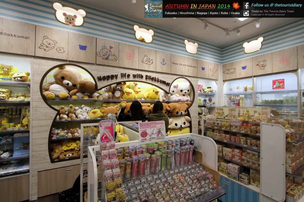 Umie Mosaic & Kobe Luminarie - Blog - 073