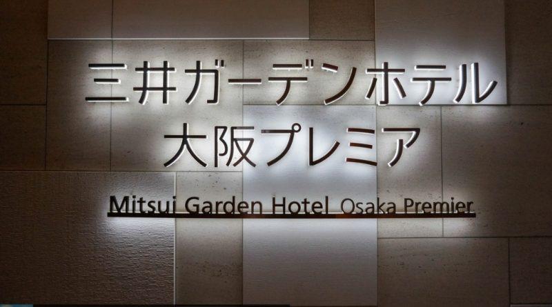 Osaka | Mitsui Garden Hotel Osaka Premier