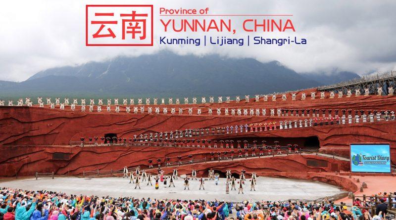 รีวิวจัดเต็ม คุนหมิง ลี่เจียง แชงกรีล่า : เริ่มต้นจากศูนย์จนไปเที่ยวเองได้  [Part 0 – ก่อนออกเดินทาง]