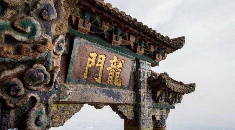 รีวิวจัดเต็ม คุนหมิง ลี่เจียง แชงกรีล่า : [Part 1.2 – พิชิต เขาซีซาน ลอดประตูมังกร]